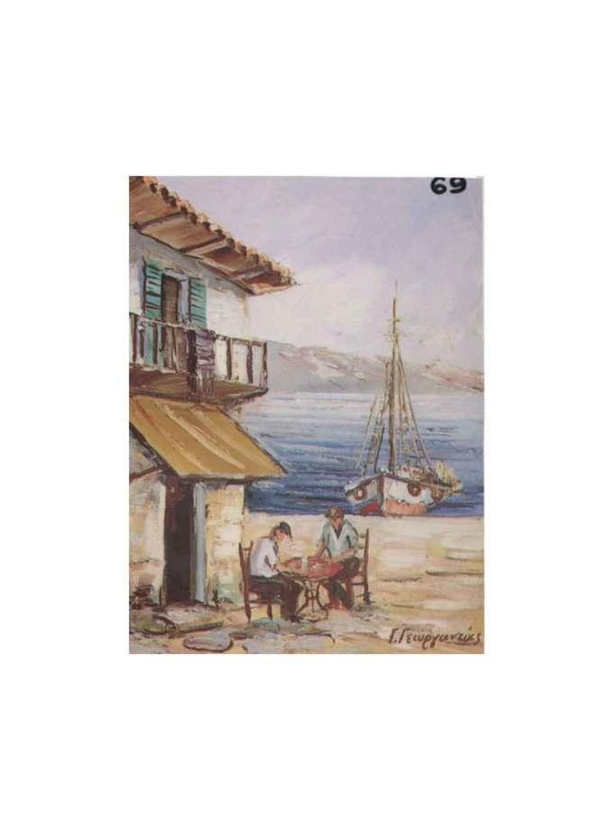 69-3040-Prosxediasmeno-Cartolino-eikona-Art&Colour