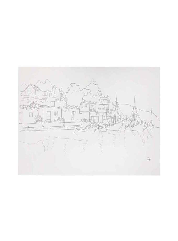 80-3040-Prosxediasmeno-Cartolino-sxedio-Art&Colour