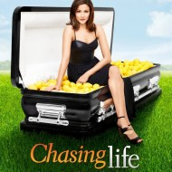 A Chat with the Chasing Life Cast from ABC Family