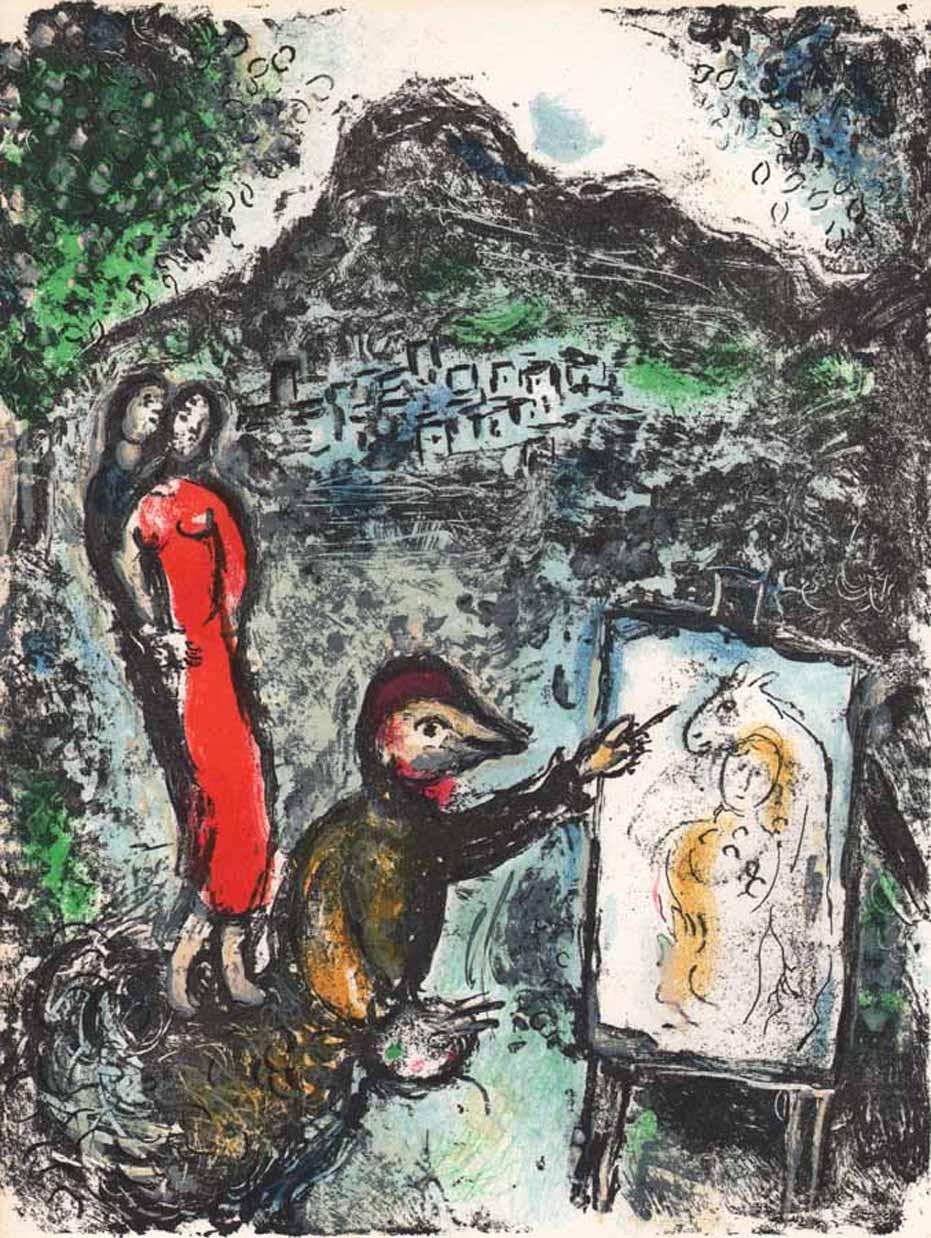 "Chagall ""Near St. Jeannet"" Original Lithograph 1972"