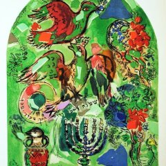 """Marc Chagall Lithograph """"Ascher"""" Jerusalem windows 1962"""