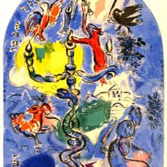 "Chagall Lithograph ""Dan"" Jerusalem windows 1962"