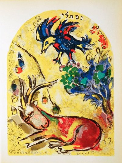 "Chagall Lithograph ""Naphtali"" Jerusalem windows 1962"