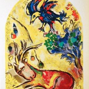 """Chagall Lithograph """"Naphtali""""Chagall Lithograph Naphtali, Jerusalem windows 1962"""
