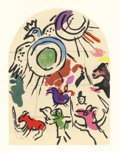 "Chagall Lithograph ""Sketch of Gad"" Jerusalem windows 1962"