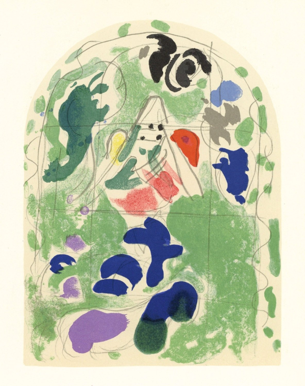 "Chagall Lithograph ""Sketch of Issachar"" Jerusalem windows 1962"
