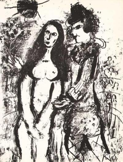 "Chagall Lithograph ""The Clown in Love"" V2 Mourlot 1963"