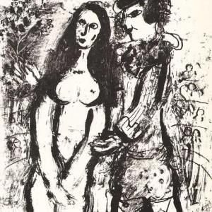 """Chagall Lithograph """"The Clown in Love"""" V2 Mourlot 1963"""