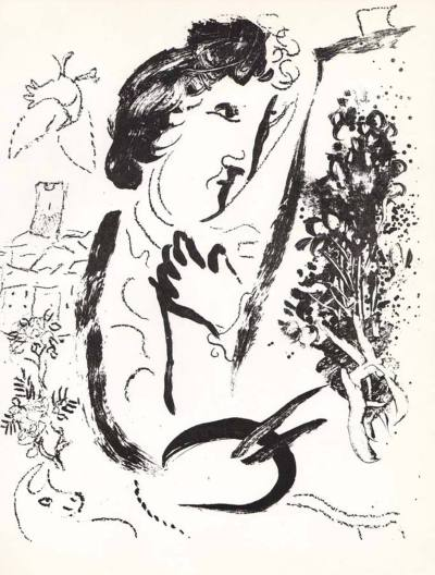 "Chagall Lithograph ""In front of the picture"" V2 Mourlot 1963"