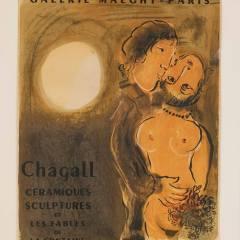 """Chagall 16 """"Ceramiques et sculptures"""" Art in posters 1959 Mourlot"""