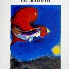 """Marc Chagall Lithograph """"DM0127"""" 1950"""