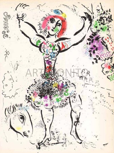 "Chagall ""La jongleuse""Original Lithograph V1 Mourlot 1960"