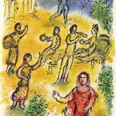 "Chagall Odyssey 1 ""Banquet at the Palace of Menelaus"" Lithograph 1989"