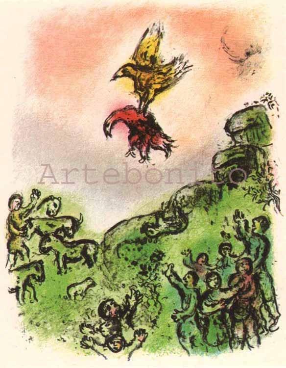 "Chagall Odyssey 2 ""he Omen-The Goshawk & the Dove"" Lithograph 1989"