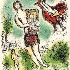 "Chagall Odyssey 2 ""Theoclymenus"" Lithograph 1989"