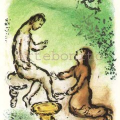 """Marc Chagall Lithograph Odyssea 2 """"Ulysses and Euryclea"""" 1989"""