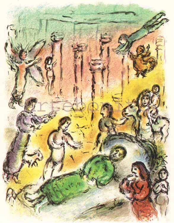 """Chagall Odyssey 2 lithograph """"Ulysses's bed"""" Lithograph 1989"""