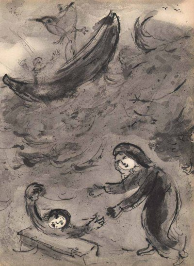 """Chagall """"L'andolf ou la Fortune Imprevue"""" Verve 1950"""