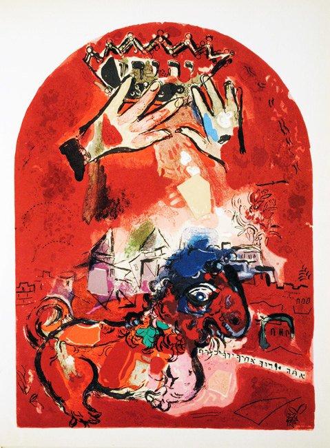 Judah, Lithograph by Chagall - Jerusalem window 1962