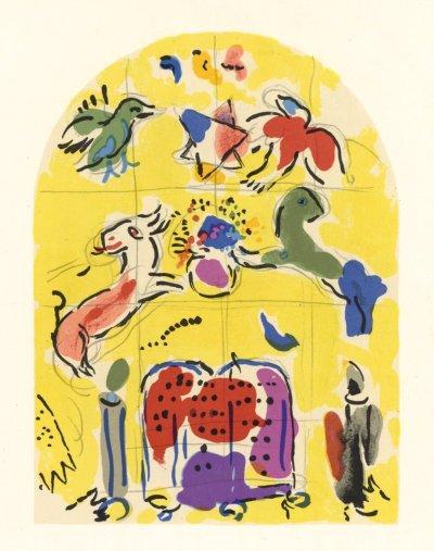 "Chagall Lithograph ""Sketch of Levi"" Jerusalem windows 1962"