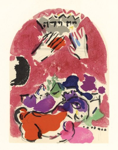 "Chagall Lithograph ""Sketch of Juda"" Jerusalem windows 1962"