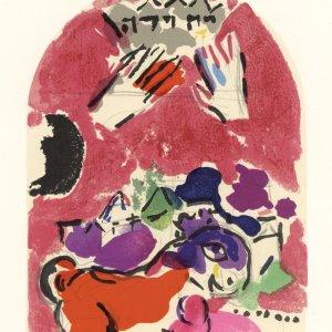 "Chagall Lithograph ""Sketch of Juda"" Jerusalem windows 1962"