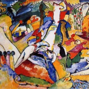Kandinsky, Sketch Composition 2, Giclee Numbered