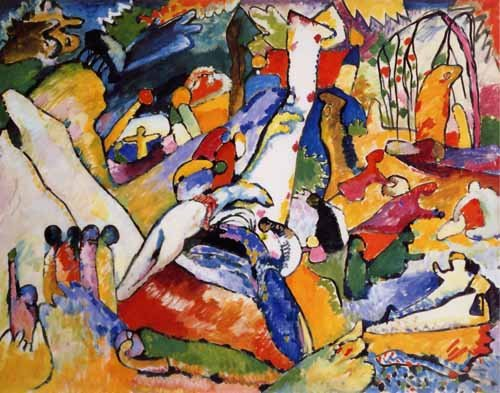 Wassily Kandinsky, Sketch Composition 2, Giclee Limited Edition