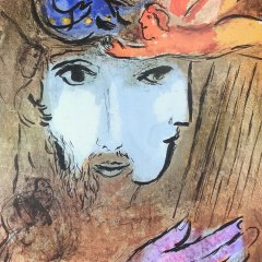 "Chagall Poster ""David et Bethsabee"""
