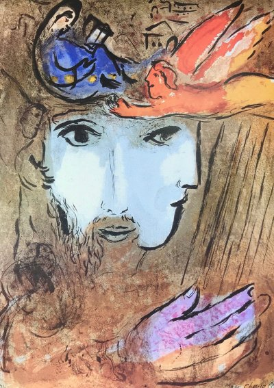 """Chagall Poster """"David et Bethsabee"""""""