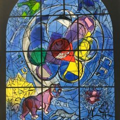 Marc Chagall Lithograph Cover for Jerusalem windows 1962