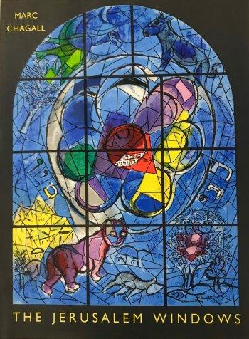 Chagall Lithograph, Cover Jerusalem windows