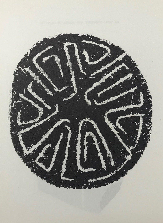 ablo Palazuelo, Lithograph DM04207, Derriere le Miroir 1974