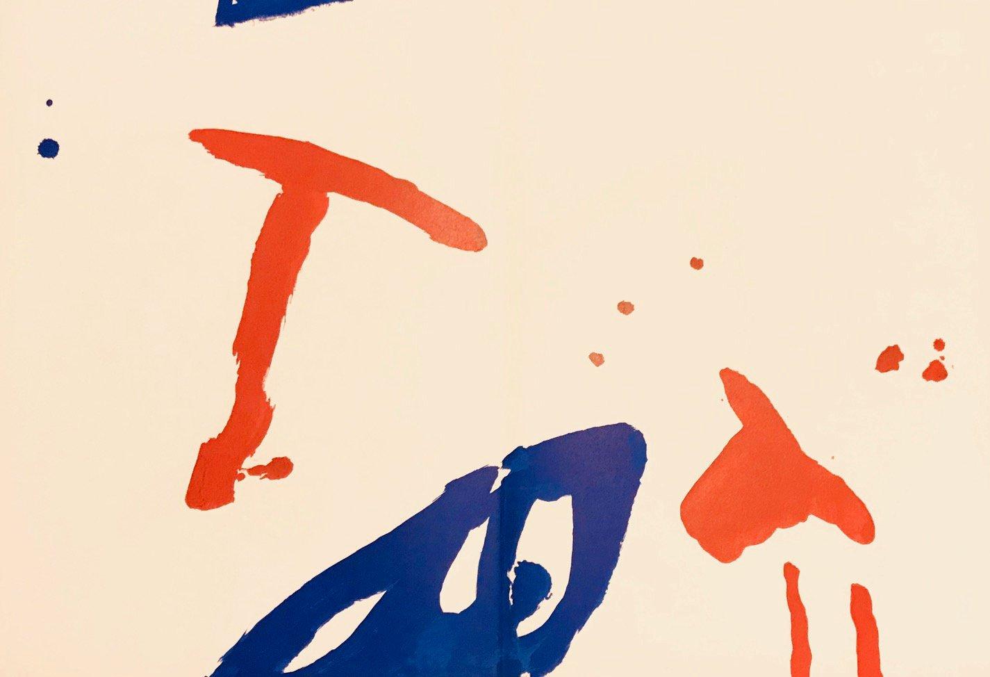 """Tal-Coat Original Lithograph """"DM03131"""" DLM 1962"""