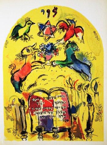 Chagall Lithograph Levi, Jerusalem windows 1962