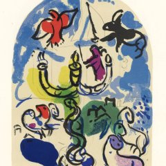 "Marc Chagall Lithograph ""Sketch for Dan"" Jerusalem windows"