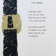 Ubac Lithograph 'DM06105' 1958