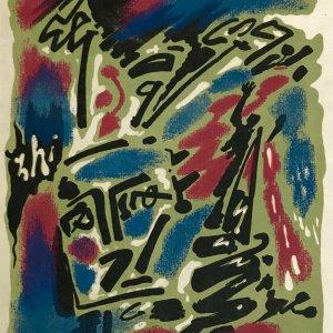 "Andre Masson ""3"" Original Lithograph 1962, Mourlot"