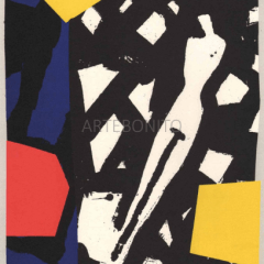 "Aki Kuroda Original Lithograph ""N7-1"" Noise 1988"