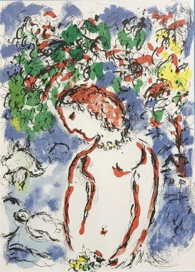 Chagall lithograph - jour de printemps