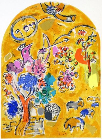 Marc Chagall Lithograph Joseph Jerusalem windows