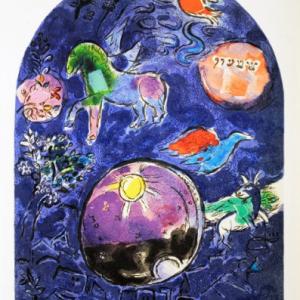 Chagall Lithograph, Simeon, Jerusalem window