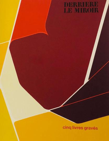 Pablo Palazuelo, Original Lithograph, DM01207, Derriere le Miroir 1974