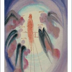 Salvador Dali,   Paradise 24,  Woodcut,  Divine Comedy