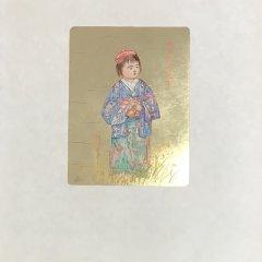 """Edna Hibel, Signed Original Lithograph """"Tamiko"""" 1977"""