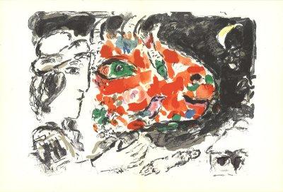 Marc Chagall Original Lithograph, After Winter, Derriere le Miroir, 1972
