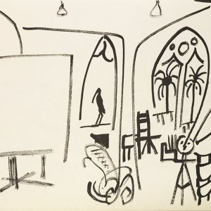 Picasso Sketchbook Lithograph No 2, dated 13/11/1955
