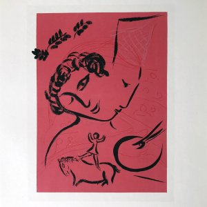 Marc Chagall, from Lithograph vol 2, 1960 Sorlier