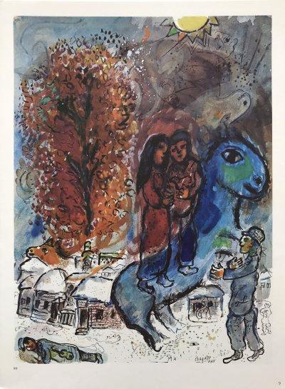 Marc Chagall, Au village, DM02225 Derriere le miroir 1977