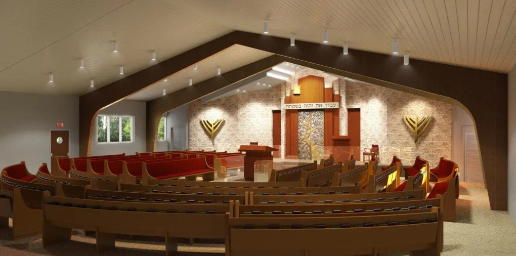 Midway Jewish Center, Syosset, NY